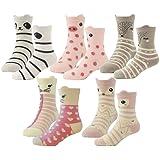 HzCodelo Kids Toddler Big Little Girls Fashion Cotton Crew Seamless Socks -5 Pairs