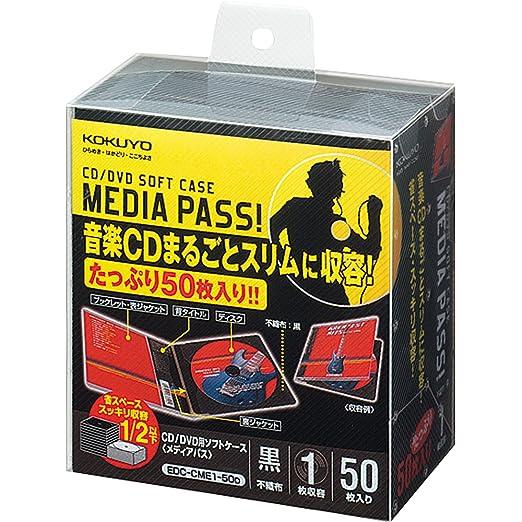 amazon com kokuyo cd dvd soft case media pass 50 sheet white