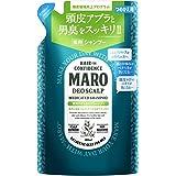 MARO 薬用 デオスカルプ シャンプー 詰め替え 【医薬部外品】