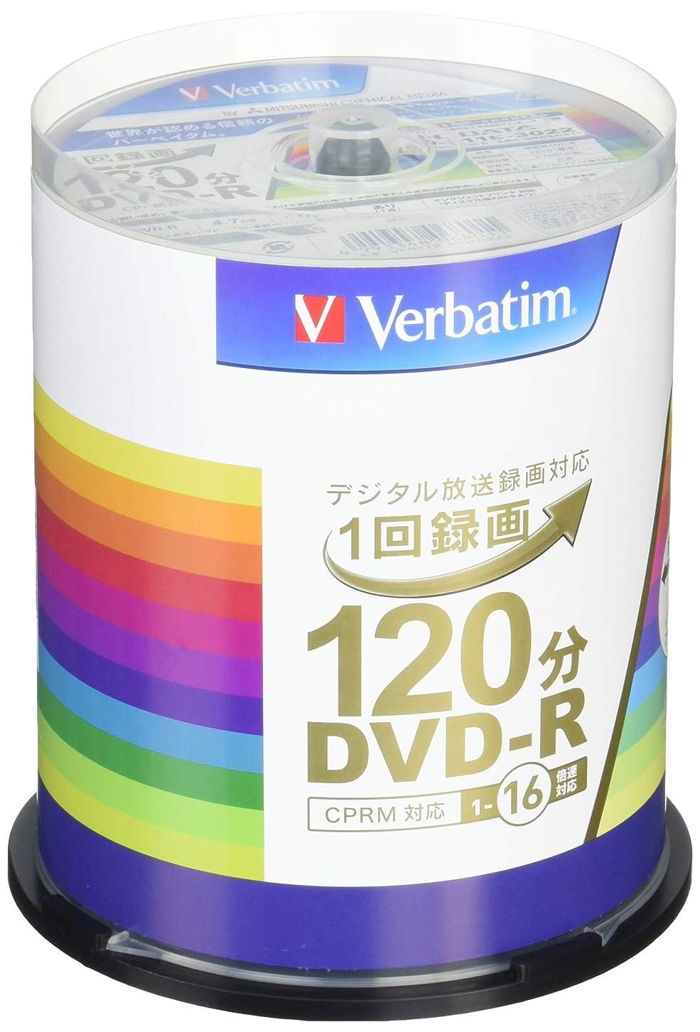 面積大胆な極めて三菱ケミカルメディア Verbatim 1回録画用DVD-R(CPRM) VHR12J50VS1 (片面1層/1-16倍速/50枚)