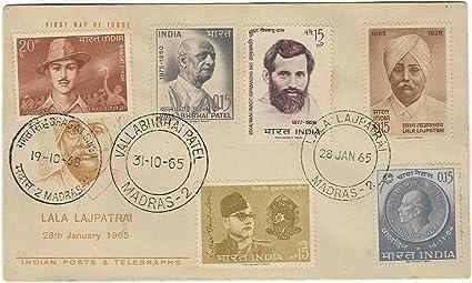 Very Rare India 1965 Lala Lajpatrai FDC + Combination 6