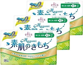 エリス Megami 素肌のきもち スリム 羽つき (特に多い昼用)
