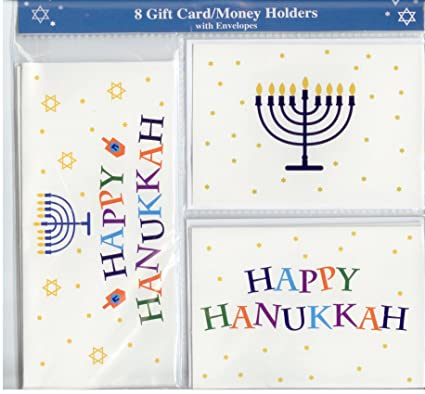 Amazon hanukkah gift cards money holder 8 pack greeting hanukkah gift cards money holder 8 pack m4hsunfo