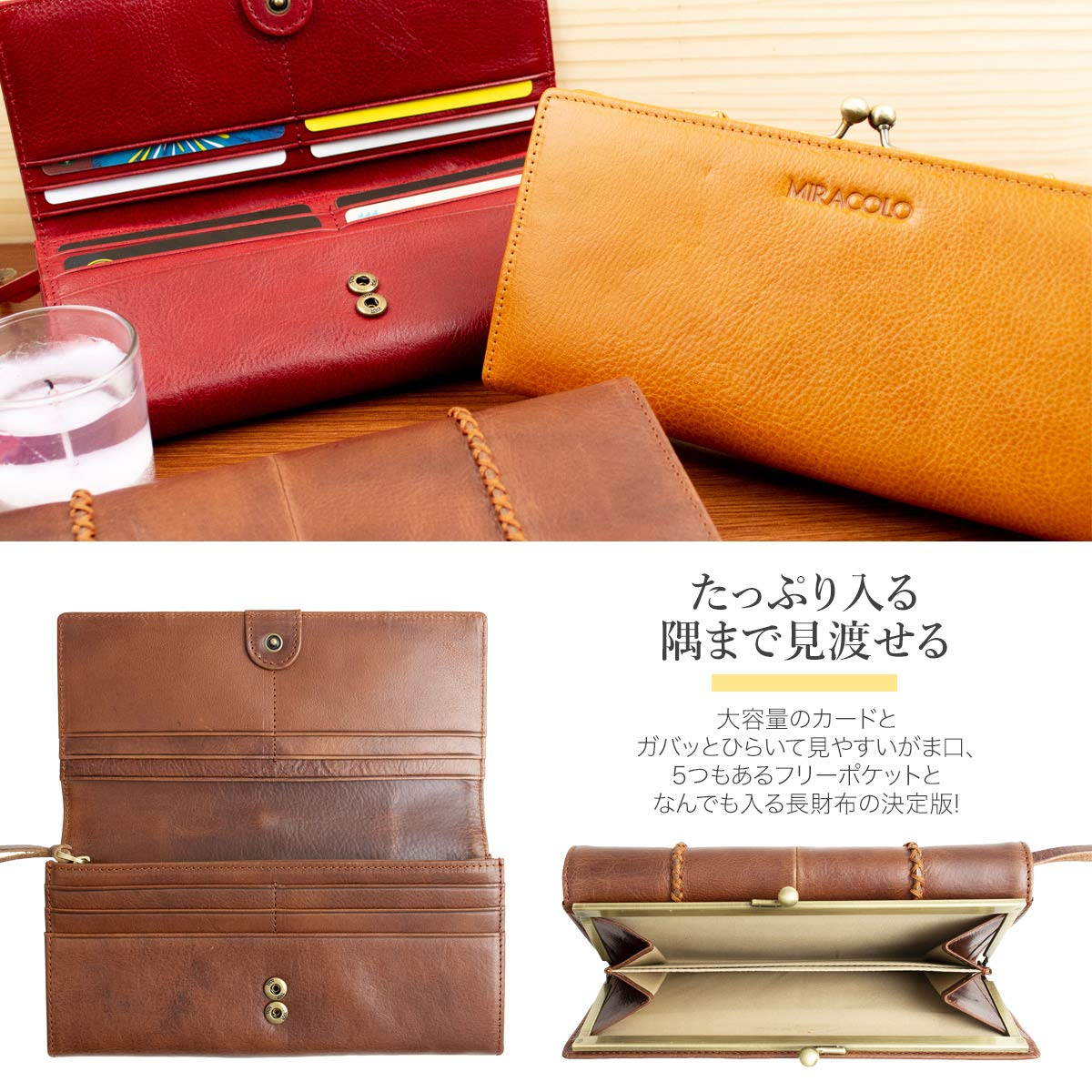 336defd45b6d Amazon   MIRACOLO レディース 財布 大容量 長財布 がまぐち 本革 レザー 二つ折り イタリアンレザー 人気 おしゃれ ブラウン    財布