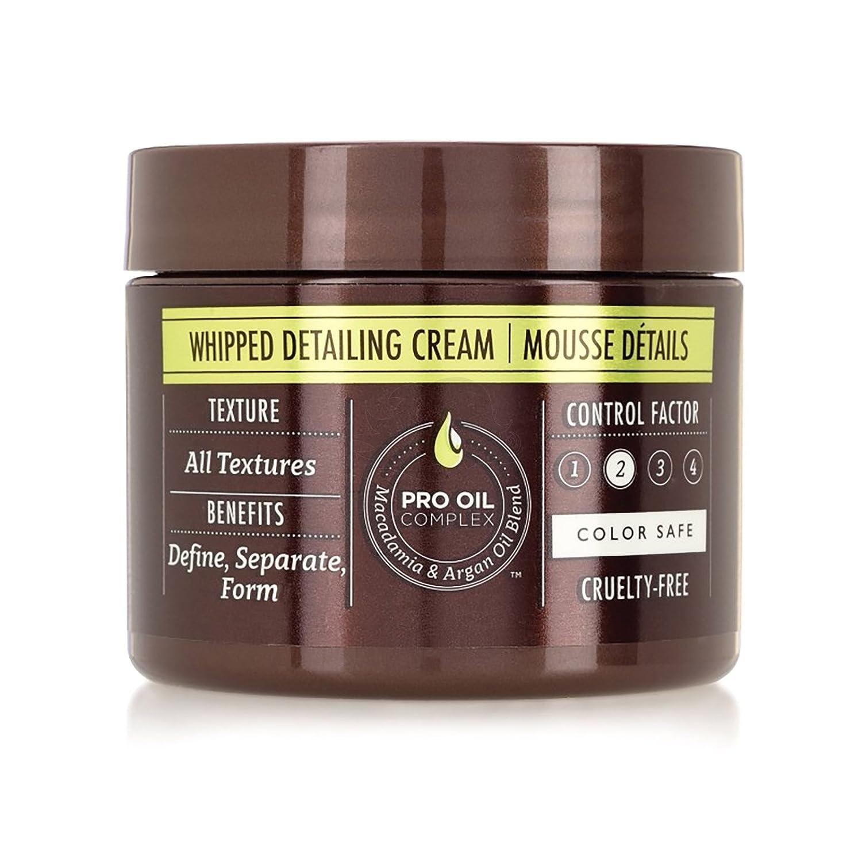 MACADAMIA Crème pour domptage des boucles, 148 ml