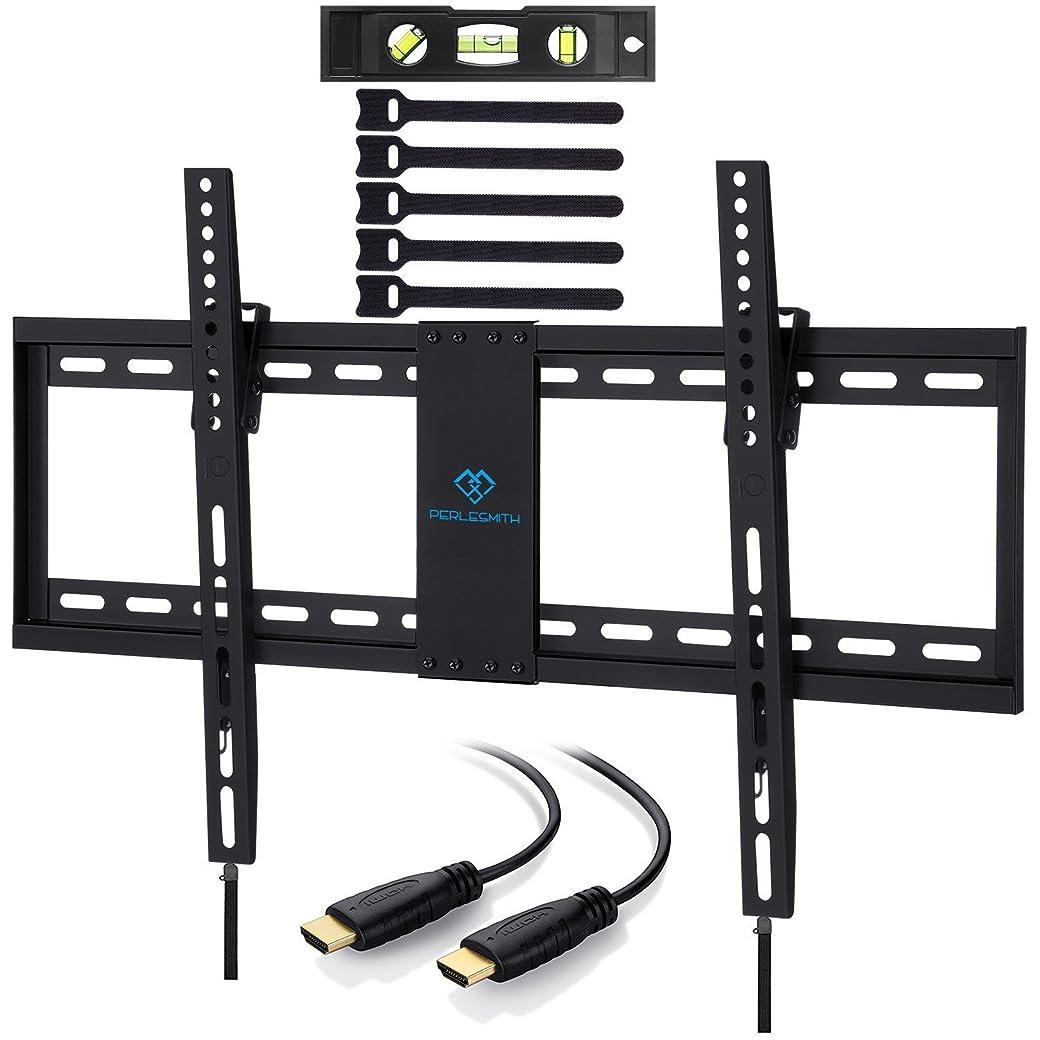 慢マーチャンダイジングアンビエントLOWYA (ロウヤ) テレビ台 テレビボード ツートン扉 フラップ扉 可動棚 コード穴 スリット 32vまで対応 幅80cm サイドボード ナチュラル