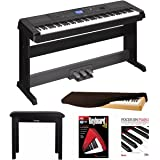 Yamaha DGX660B 88 Key Grand Digital Piano Bundle with Yamaha LP7A 3 Pedal Unit ,Knox Bench,Dust Cover and Book/DVD