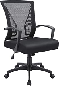 VICTONE Office Mid Back Mesh Chair Ergonomic Swivel Lumbar Support Desk Computer Chair (Black)