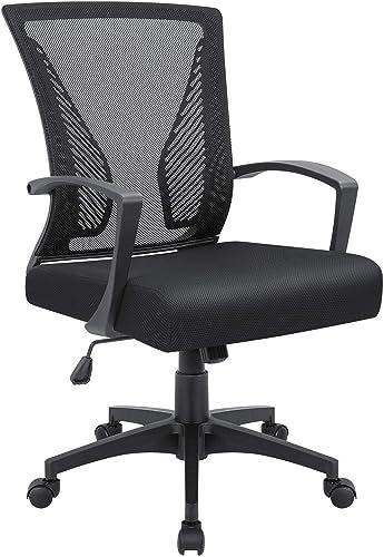 Office Mid Back Mesh Chair Ergonomic Swivel Lumbar Support Desk Computer Chair Black