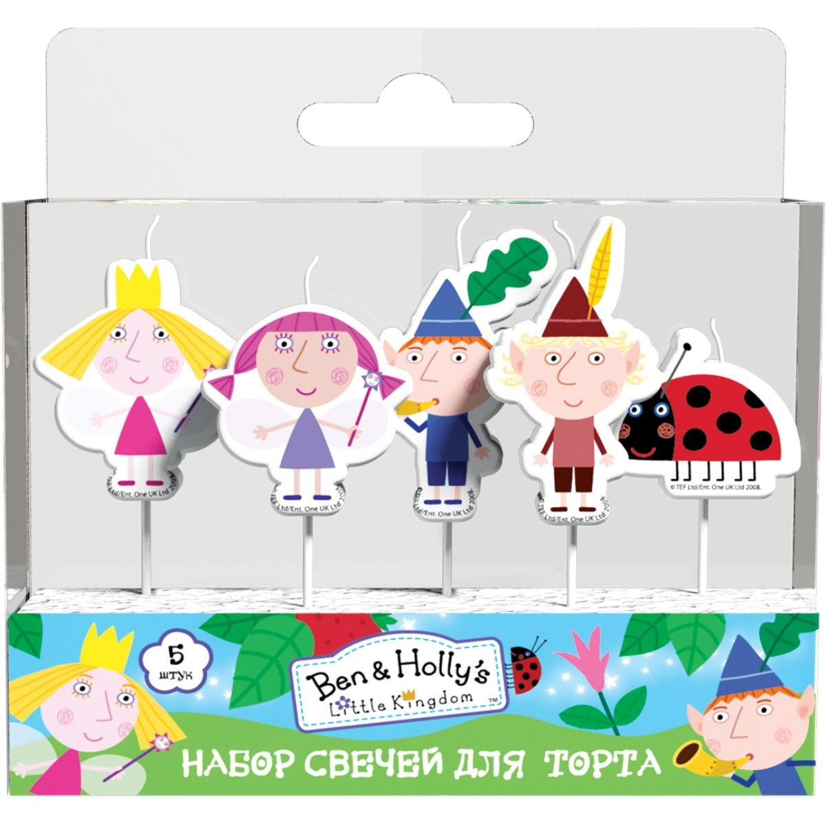 Ben & Holly's Little Kingdom Molded Pick Candle Set (5pcs) Birthday Party Supplies Cake Cupcake Topper Decoration