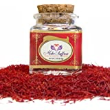 Mehr Saffron, Premium All Red Saffron / 0.18 Oz (5 Gram)
