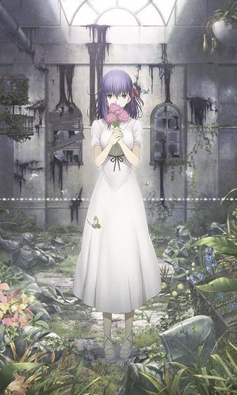 Fate 間桐 桜(まとう さくら) FVGA(480×800)壁紙画像