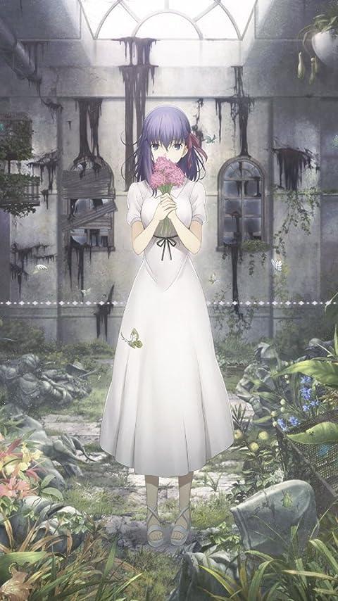 Fate 間桐 桜(まとう さくら) XFVGA(480×854)壁紙画像