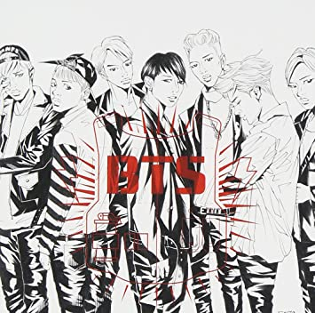 Download [Single] BTS – For You [Japanese] (MP3) | BTS | Pinterest | BTS,  Kpop and Rap monster