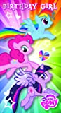 "My Little Pony mp015 ""C'est votre Time To Shine Happy Birthday. carte de voeux"