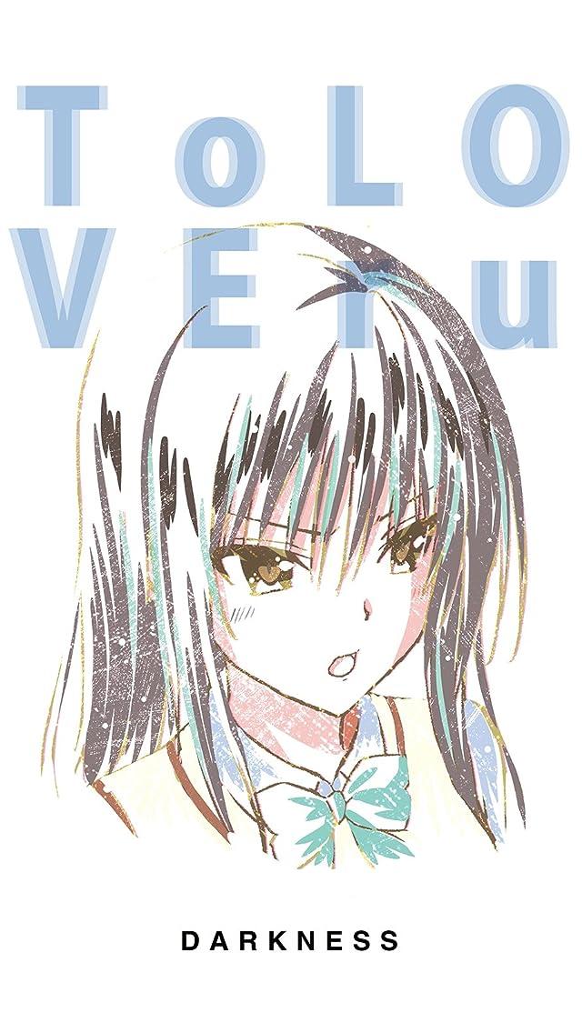 To LOVEる ダークネス 古手川唯 Ani-Art iPhoneSE/5s/5c/5(640×1136)壁紙画像