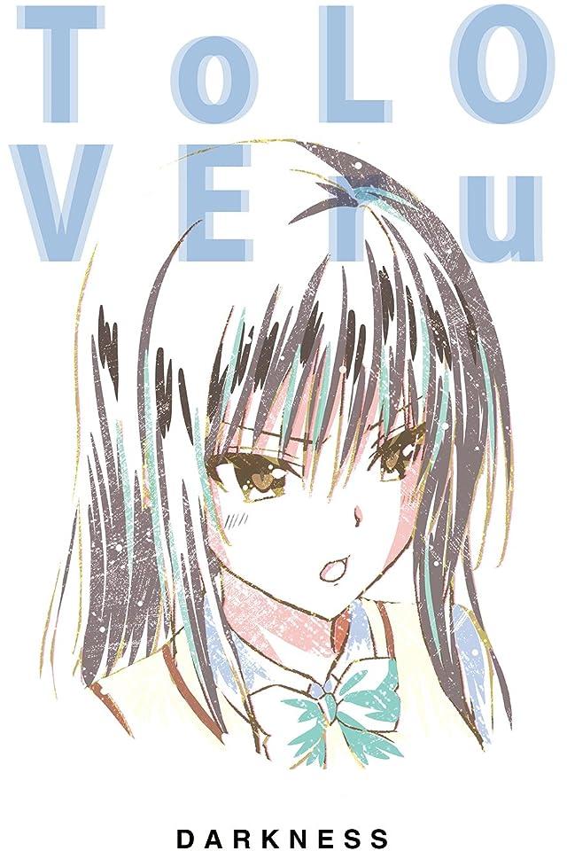 To LOVEる ダークネス 古手川唯 Ani-Art iPhone(640×960)壁紙画像