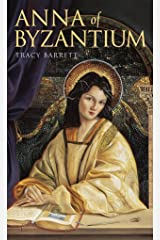 Anna of Byzantium (Laurel-Leaf Books)