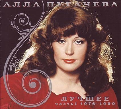 Alla Pugacheva The Best (1976-2008)[4CD Set][Digipak]