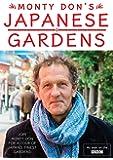 Monty Don's Japanese Gardens [BBC]