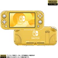【任天堂ライセンス商品】PCハードカバーfor Nintendo Switch Lite 【Nintendo Switch Lite対応】
