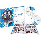 ゲーマーズ!第5巻〈初回限定版〉 [Blu-ray]