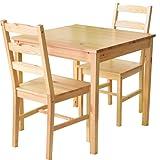 (DORIS) ダイニングセット 3点 【リンド ナチュラル】 パイン材 天然木 テーブル&チェア (3点セット) 2人掛け 幅:75cm 面取り加工
