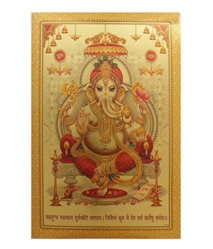 91354264332b Buy Bm Traders Golden Foil Art Print Poster of Ganesha Wihout Frame (24 X  36 Inches) Online at Low Prices in India - Amazon.in