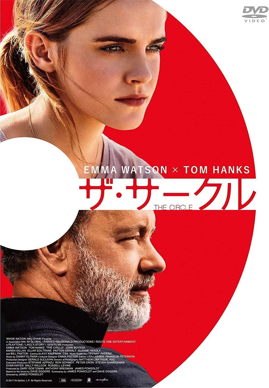Amazon   ザ・サークル [DVD]   映画