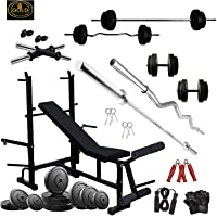 GOLD FITNESS Home Gym Equipment Combo 50 Kg with 8 in 1 Multipurpose Bench