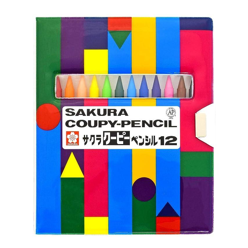 そこから無人参照ぺんてる 小学校色鉛筆 GCG1-12P3 12色+3色