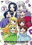 ぷちます! !  -プチプチ・アイドルマスター- Vol.3 [DVD]