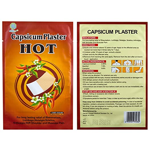 100% Quality Ifory 10 Bags Capsicum Plaster 10*18cm Hot Pain Relieving Patch Medical Non-woven Joint Arthritic Leg Pain Relieving Plaster Latest Fashion Beauty & Health