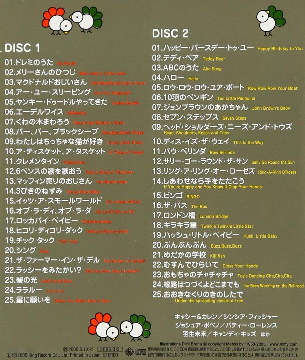 【送料無料】 キャシー&カレン たのしい英語の歌 [Audio CD] USED