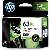 HP 63XL インクカートリッジ カラー(増量)