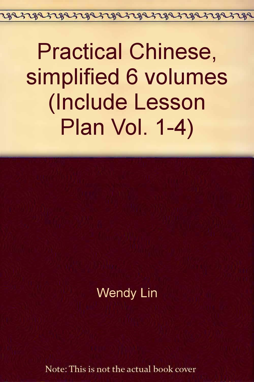 Download Practical Chinese, simplified 6 volumes (Include Lesson Plan Vol. 1-4) (Chinese Edition) pdf epub