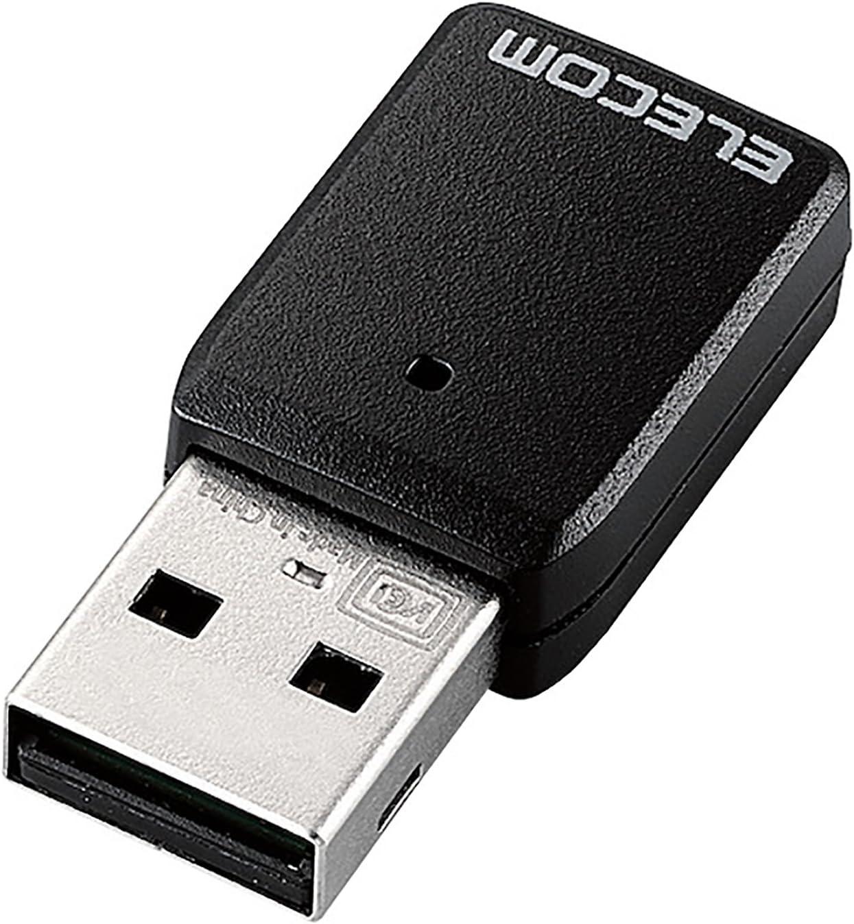 エレコム Wi-Fi 無線LAN 子機 11ac/n/g/b/a 867Mbps 5GHz/2.4GHz対応 USB3.0 MU-MIMO windows/mac対応 ブラック WDC-867DU3S