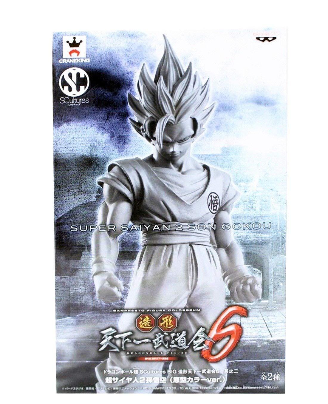 "Banpresto Dragonball Z Scultures Super Saiyan 2 Goku- Gokou- Grey 7"""