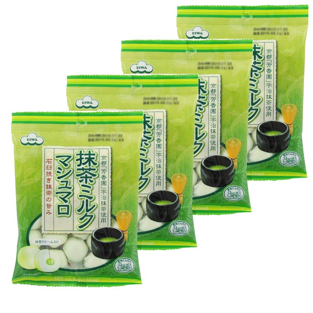 Matcha Milk Marshmallow 2.6oz 4pcs Set Japanese Green Tea Uji Matcha Eiwa Dagashi Ninjapo