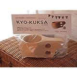 KYO-KUKSA Atype 自分で作る世界にひとつのククサ【ククサキット】2個入り