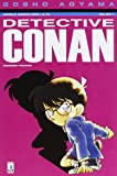 Detective Conan: 7