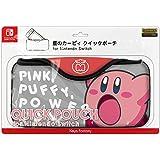 星のカービィ クイックポーチ for Nintendo Switch すいこみカービィ