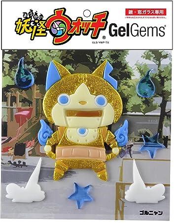 Amazon 妖怪ウォッチ Gelgems ゴルニャン シールステッカー おもちゃ