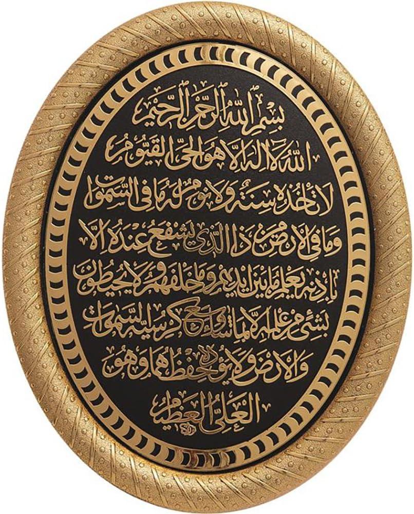 Turkish Islamic Art Beautiful Gold & Black Oval Molded Acrylic Ayatul Kursi Decorative Display Plaque (7.5 x 9.5in)