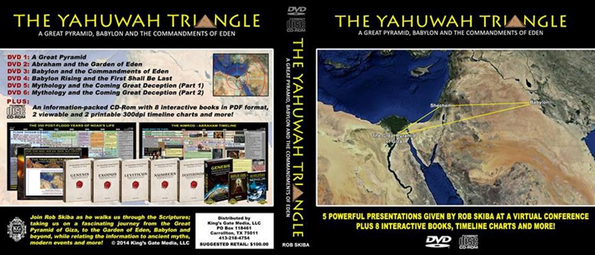 The Yahuwah Triangle: A Great Pyramid, Babylon and the