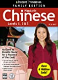 2014 Edition - Instant Immersion Chinese Levels 1,2,3