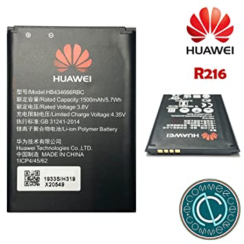 NCE Battery Huawei Web Pocket Cube 3 Volt R216 E5573: Amazon co uk