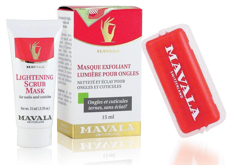 MAVALA Aufhellende Nagel Peeling-Maske für strahlende und gepflegte Nägel, 15ml