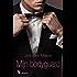 Mijn bodyguard