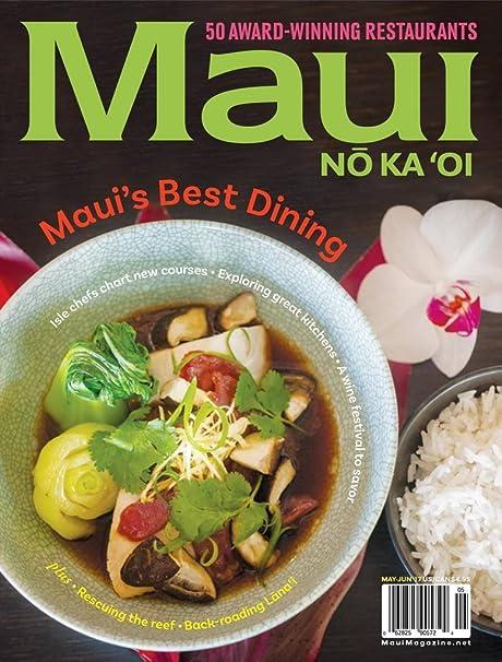 91f0a146637e Amazon.com  Maui No Ka  Oi Magazine  Kindle Store